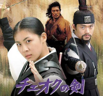 韓国ドラマ-チェオクの剣-あらすじ.jpg